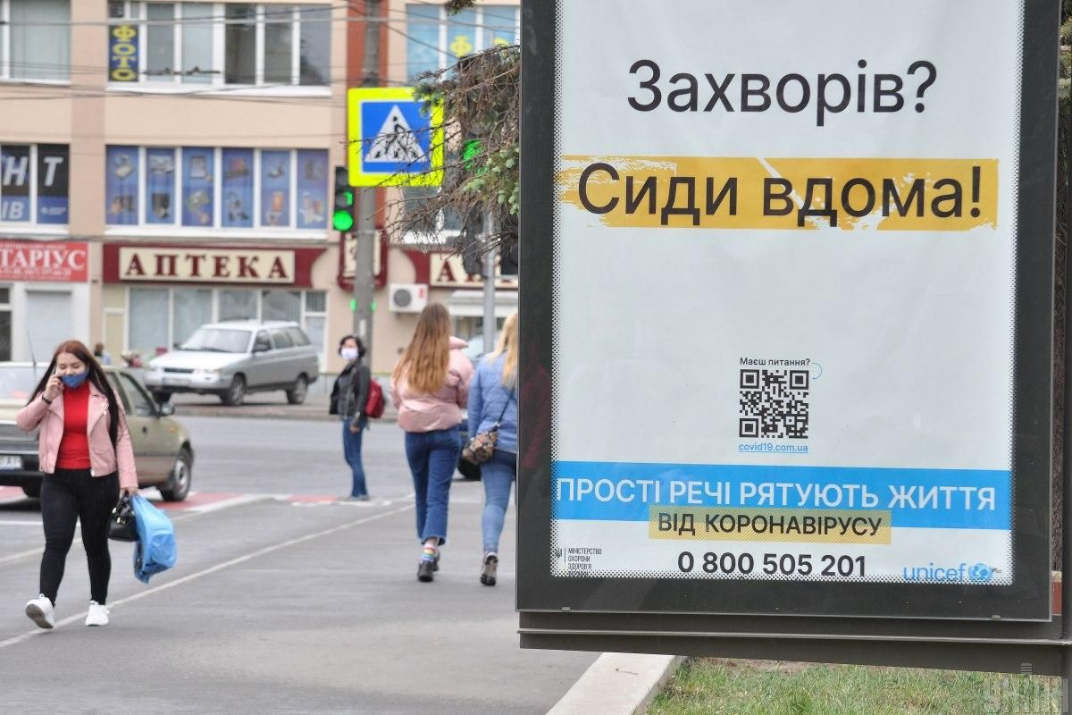 Kyiv mayor reports 216 new COVID-19 cases, six fatalities / Photo from UNIAN