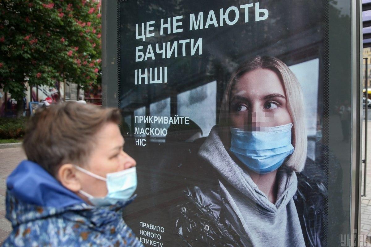В Україні виявили майже 2 тис. нових інфікованих коронавірусом \ фото УНІАН