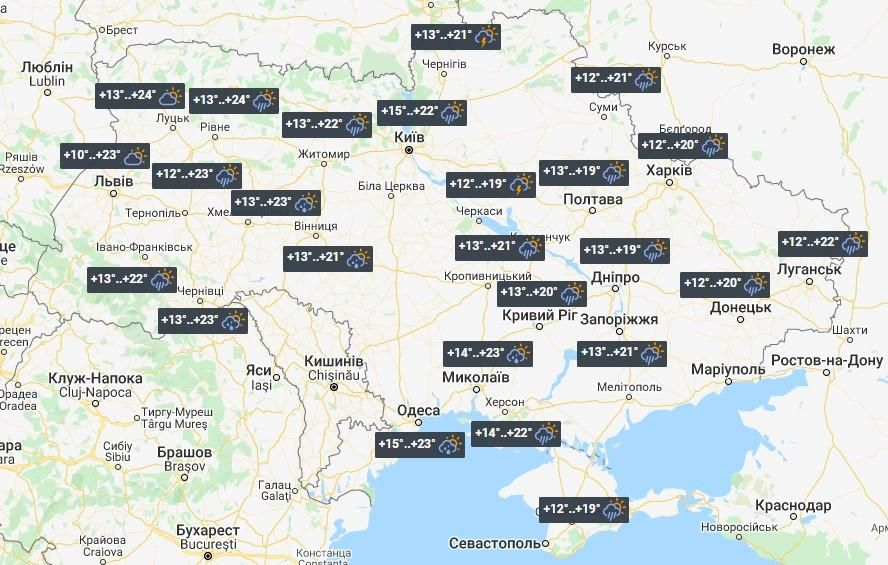 Погода в Украине 7 июня / фото УНІАН
