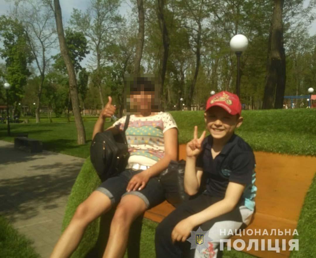 Оглы Ибрагим исчез еще 2 июня / фото dp.npu.gov.ua