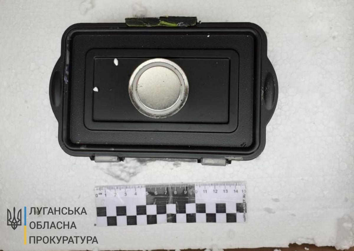 Луганська обласна прокуратура