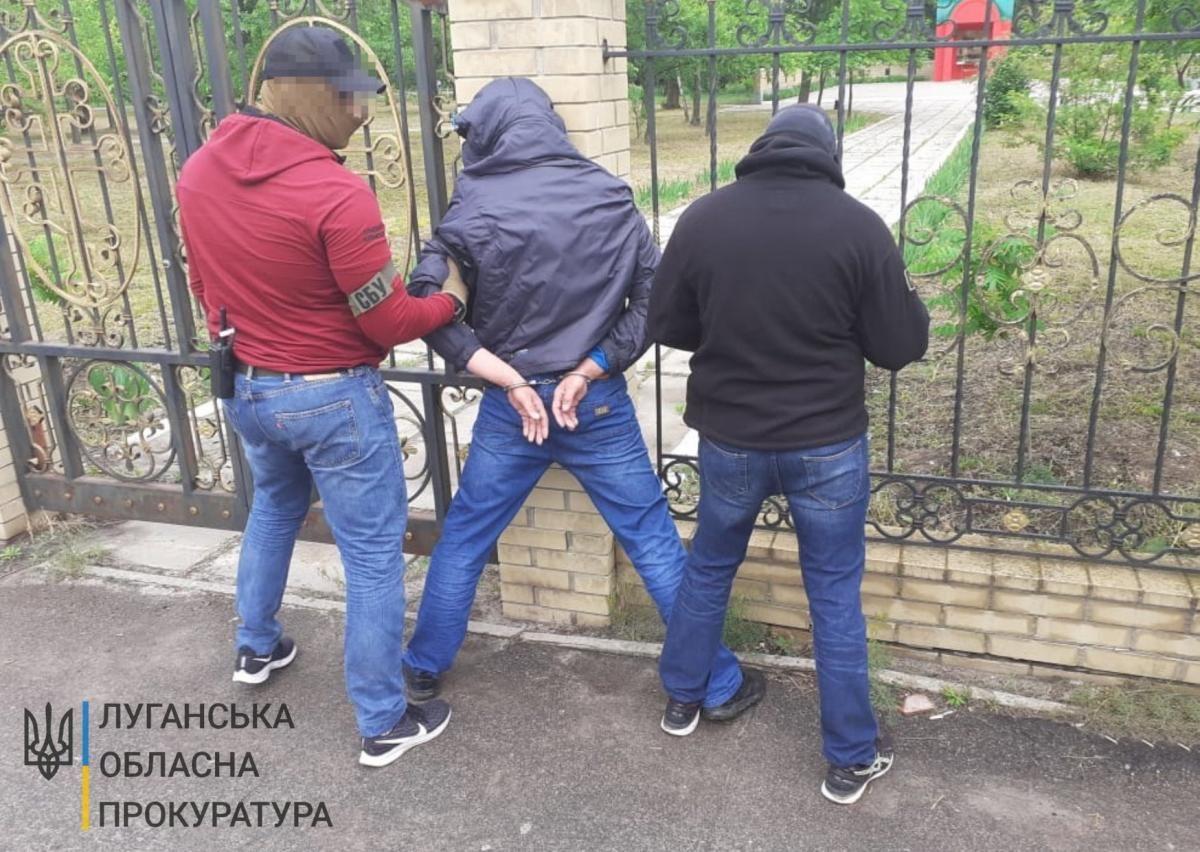 Зловмисника завербували силовики РФ / Луганська обласна прокуратура