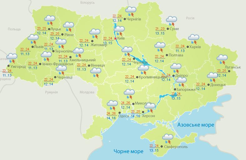 Погода в Україні сьогодні, 10 червня / фото Укргідрометцентр