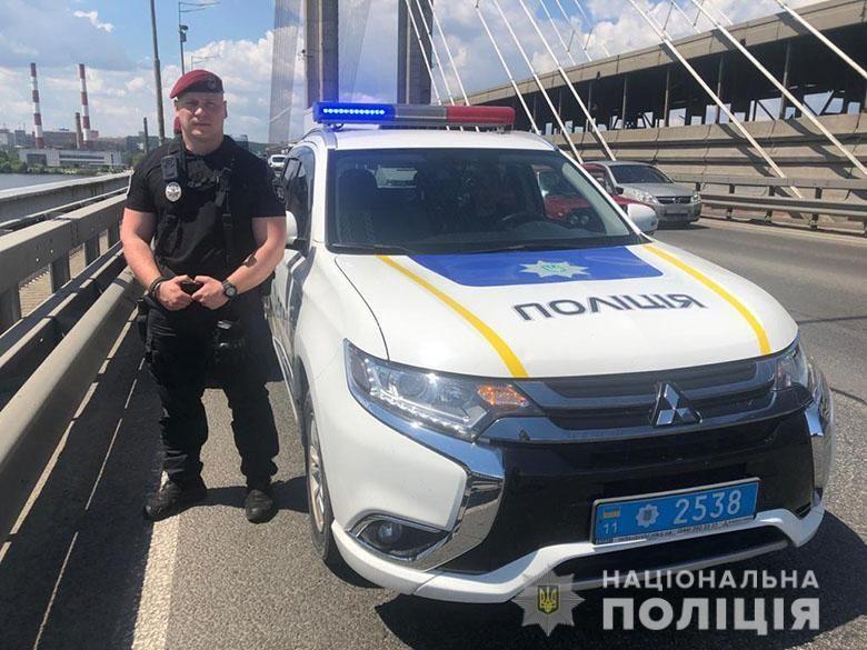 фото поліція Києва