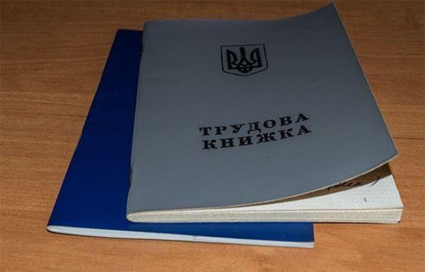 Пенсія за віком буде призначена автоматично / Фото zib.com.ua