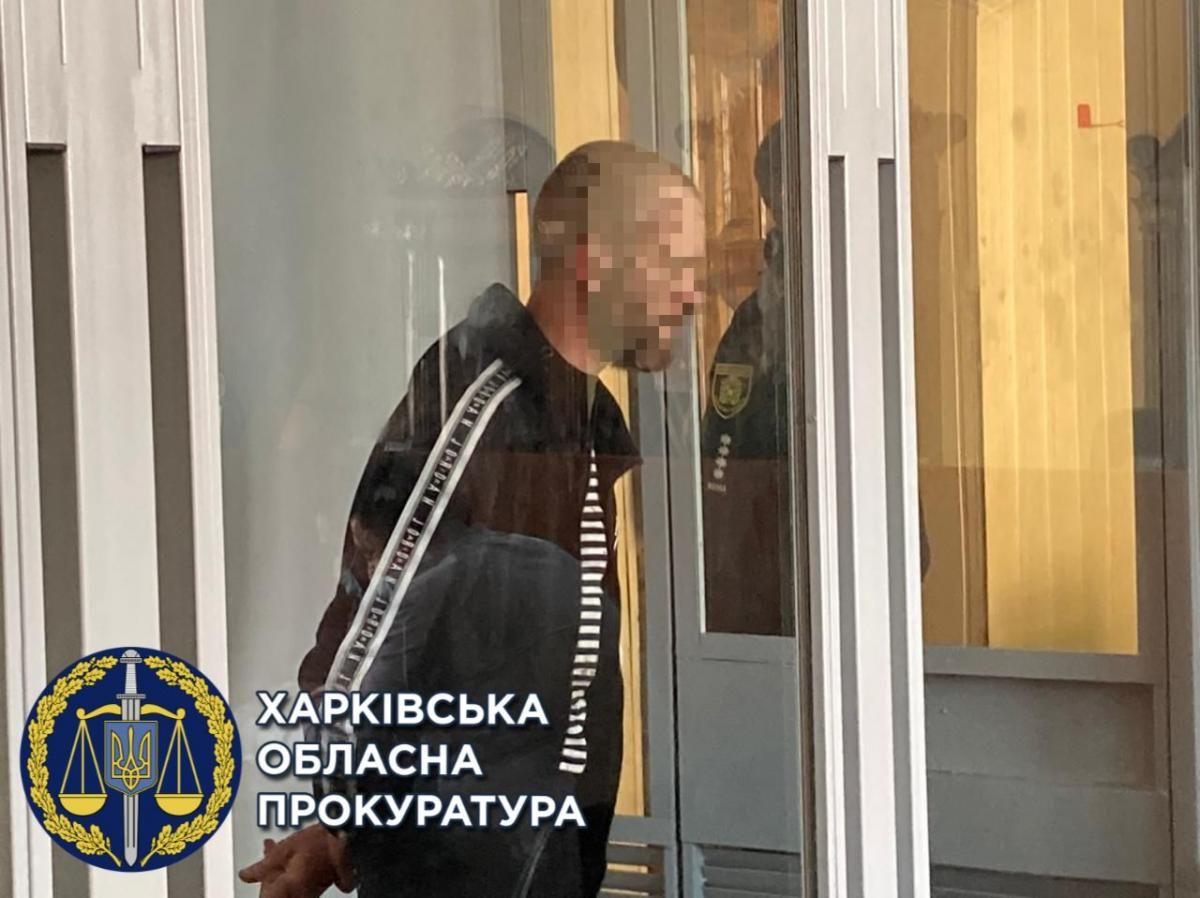 В результате взрыва пострадали пять человек / фото Харьковская областная прокуратура