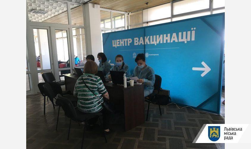 У Львові планують відкрити ще кілька центрів вакцинації / фото ЛМР
