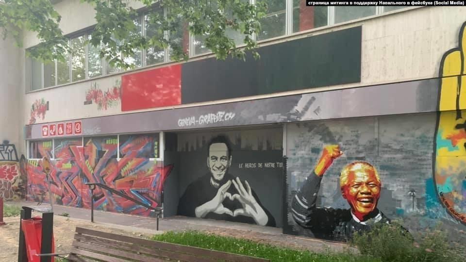 Графіті з Навальний з Женеві / фото Social Media/Facebook