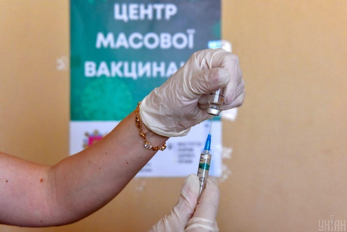 У Дніпрі порушили правила зберігання вакцини від коронавірусу / фото УНІАН, Олександр Прилепа