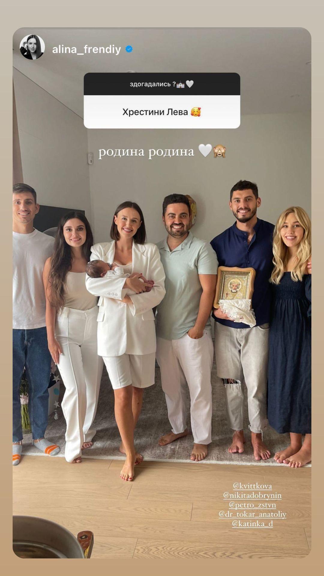 instagram.com/kvittkova