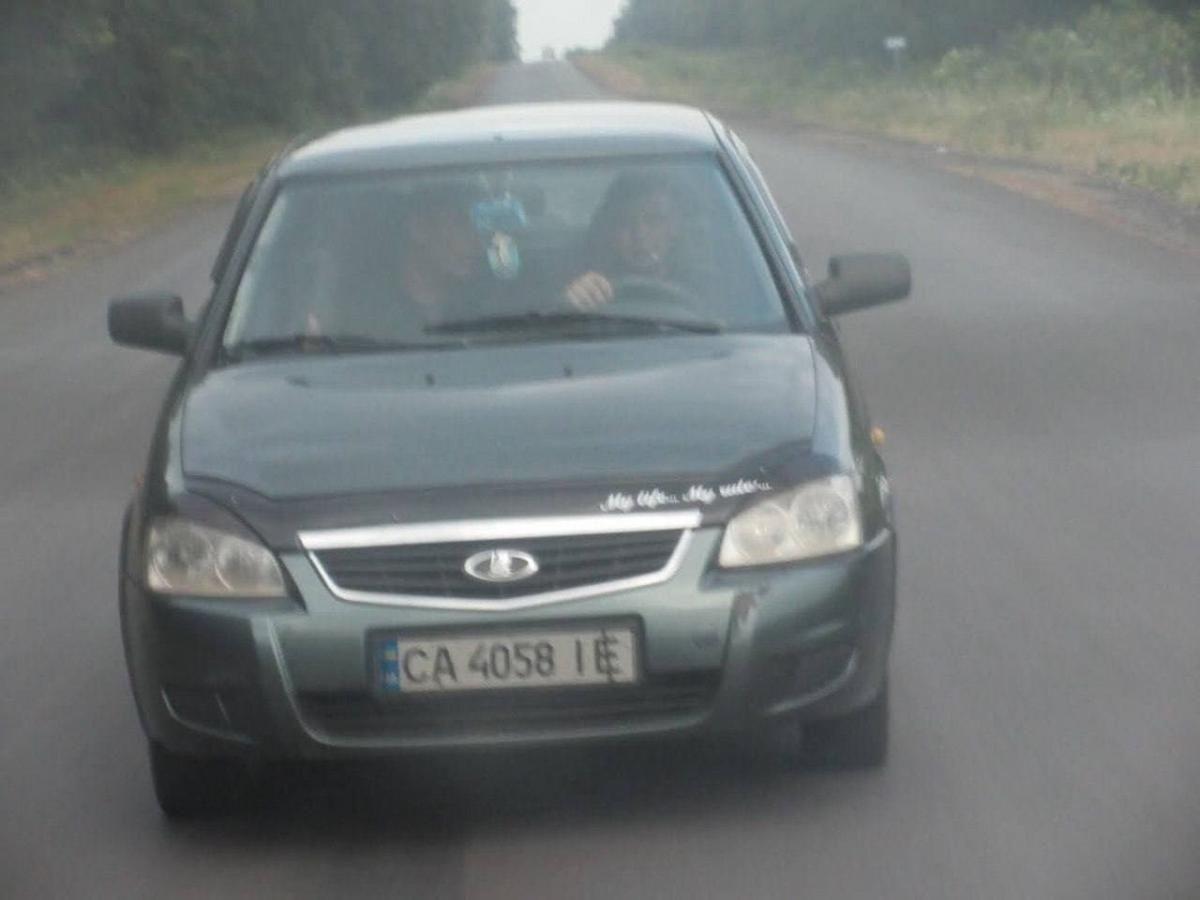 Зловмисника затримано / фото ОЄОУ