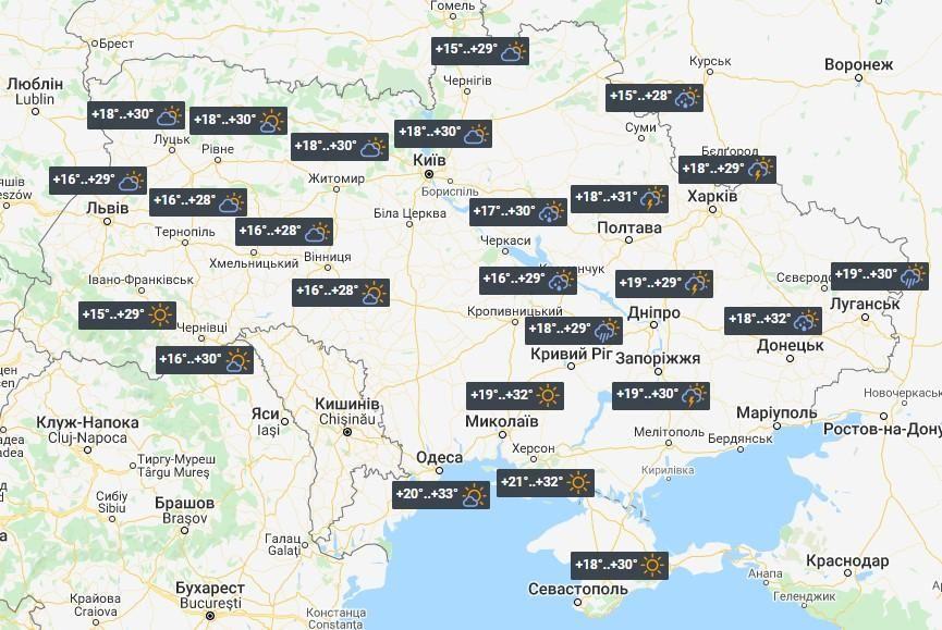 Погода в Україні 30 Липня / фото УНІАН
