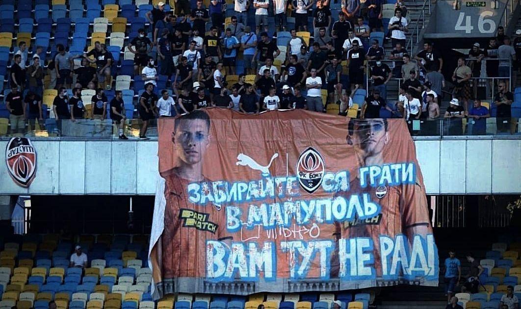 Баннер, адресованный Шахтеру / фото facebook.com/druzidynamo