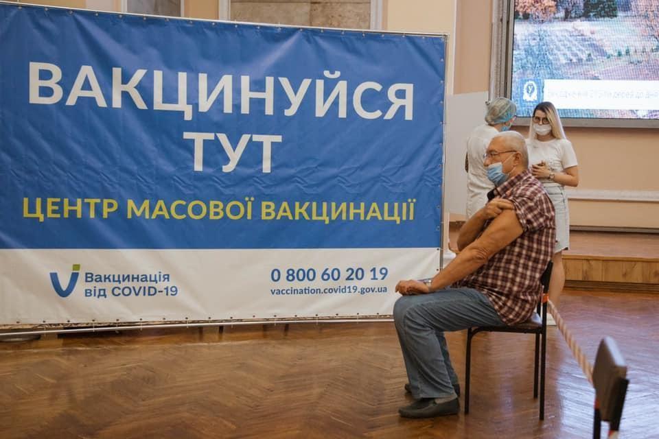 Одна из проблем - плохая информированность людей о вакцинации / фото facebook.com/Karazin.University/
