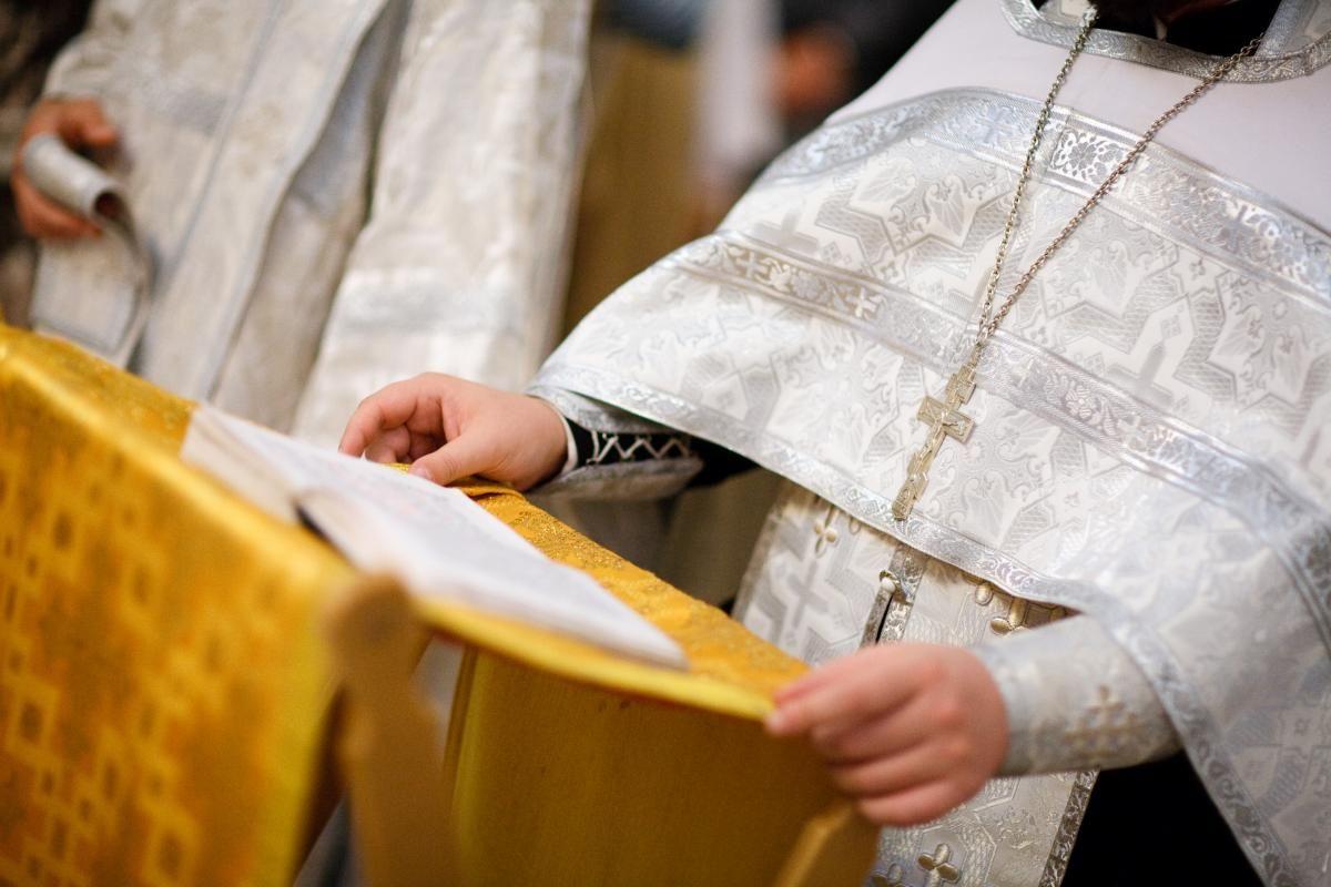 Священика помістили під арешт / фото ua.depositphotos.com