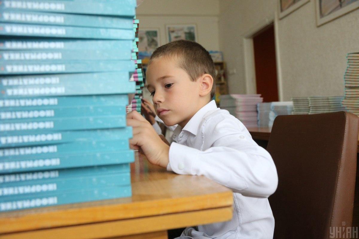 Осенние каникулы у школьников могут начаться на неделю раньше / фото УНИАН