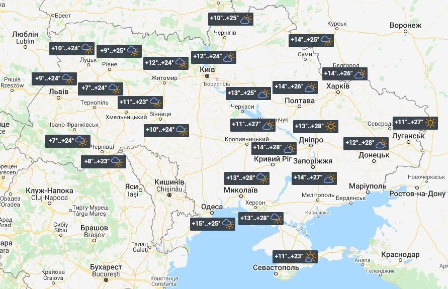 Погода в Украине 11 сентября / фото УНИАН