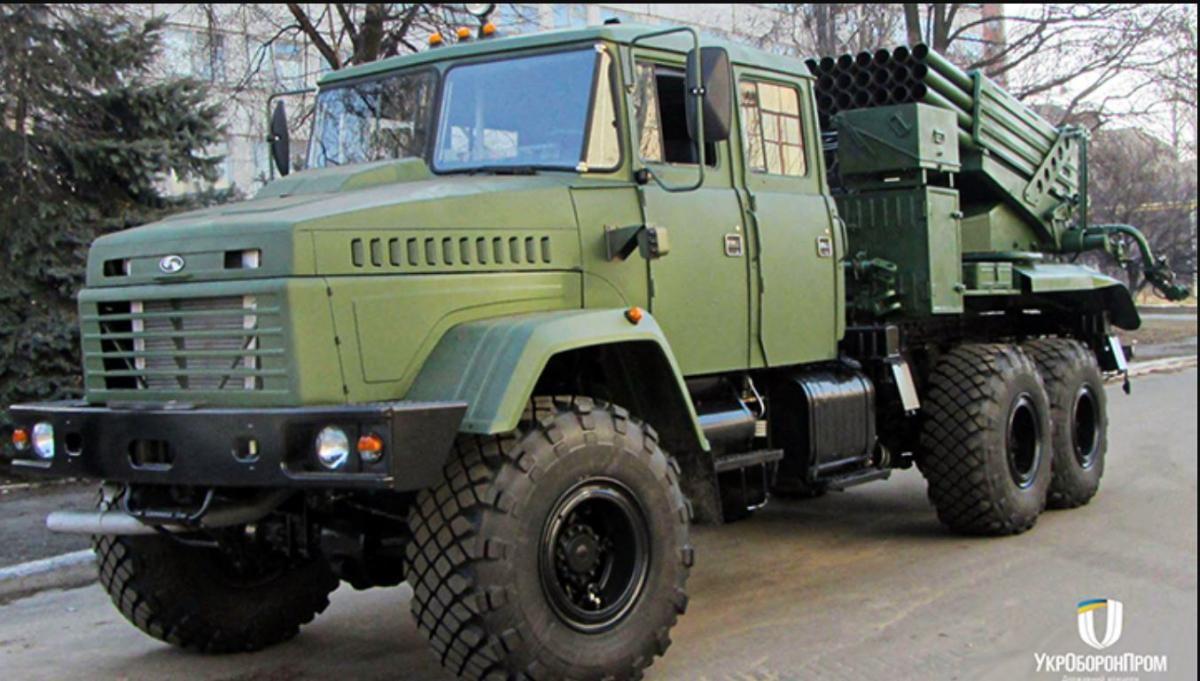 ЗСУ отримали нову систему залпового вогню / Укроборонпром