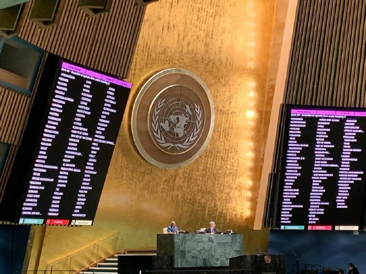 Генасамблея ООН розгляне ситуацію на окупованих територіях України / фото twitter.com/MFA_Ukraine