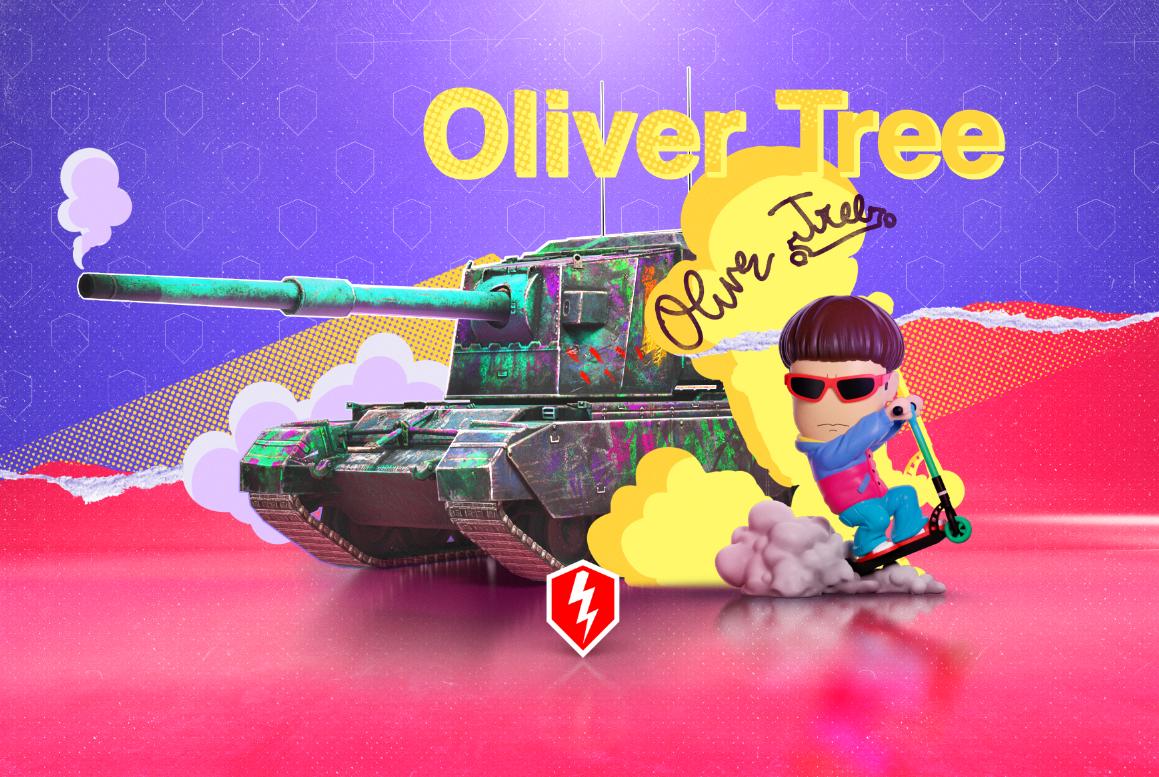 В ангаре World of Tanks Blitz будет звучать один из хитов артиста / фото Wargaming