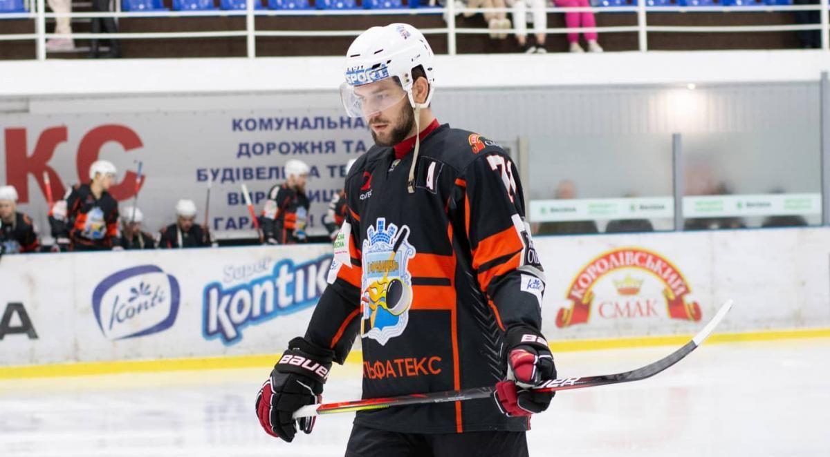 Андрей Денискин принес свои извинения / фото УХЛ