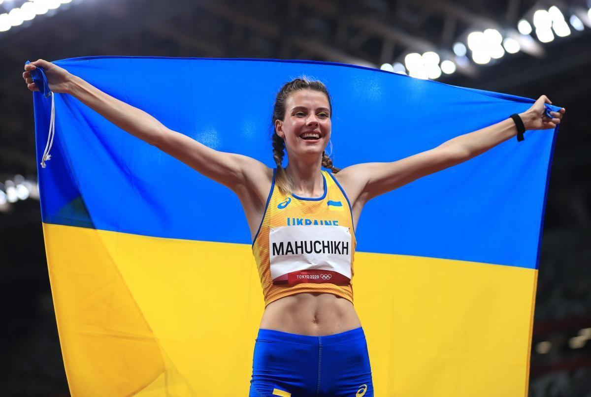 Ярослава Магучих / фото REUTERS