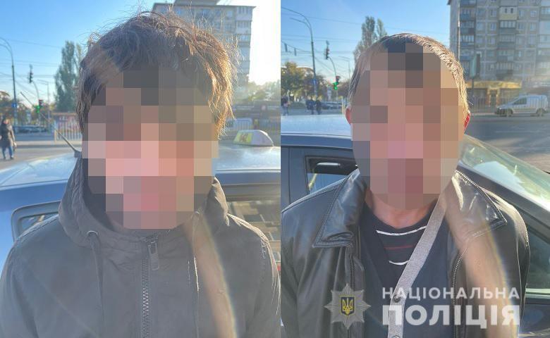 """В Киеве задержали """"клофелинщиков"""" / фото npu.gov.ua"""
