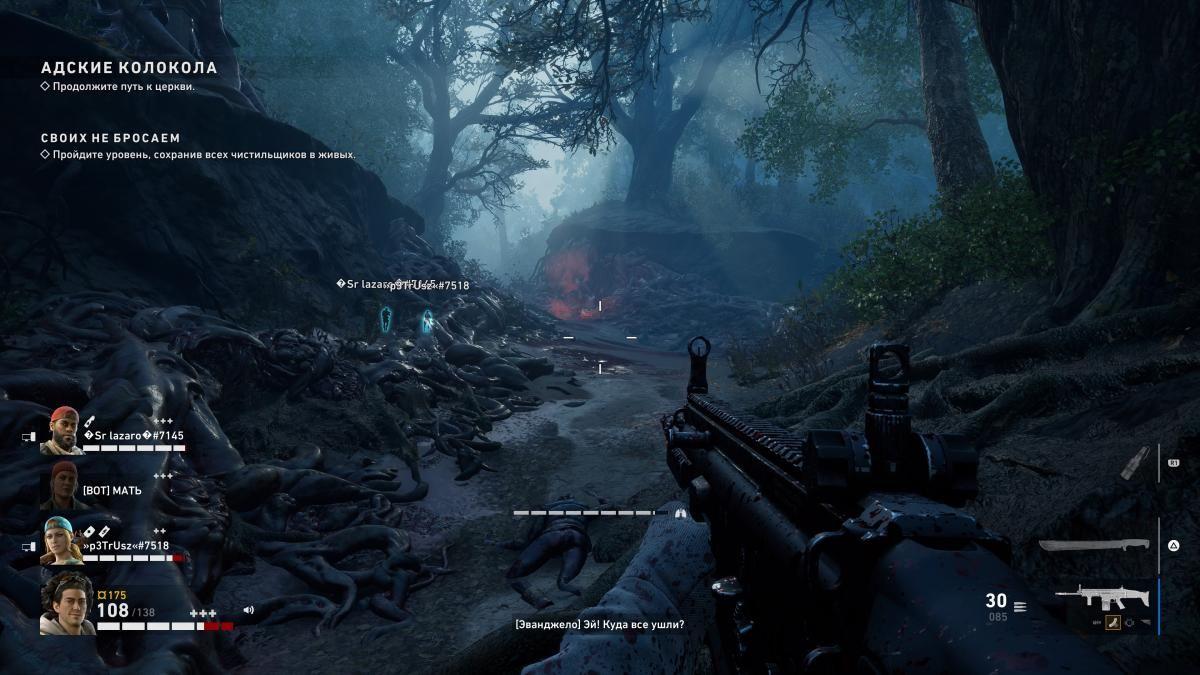 У грі мало вражаючих місць / скріншот