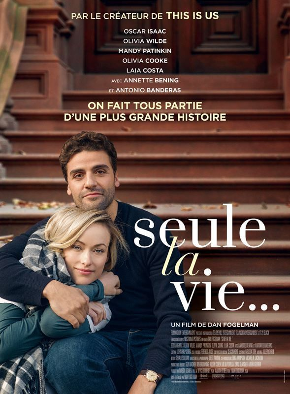Life Itself 2018 4K MULTI 2160p HDR WEB AC3 x265-EXTREME