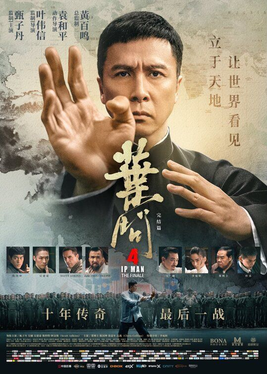 Ip Man 4 The Finale 2019 VOSTF  BluRay 1080p HEVC Atmos 7 1-AZAZE