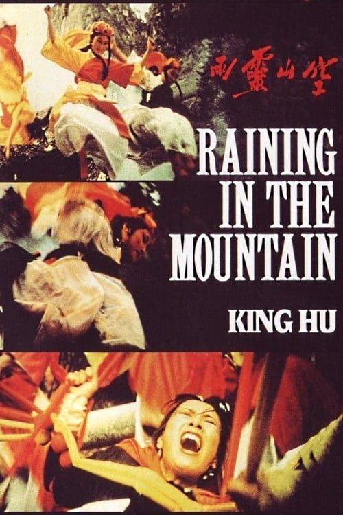 Raining in the mountain (Kong shan ling yu) 1979 REPACK VOSTFR 1080p BluRay x264 FLAC - MrH