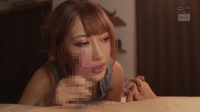 恋上美逃犯插图237