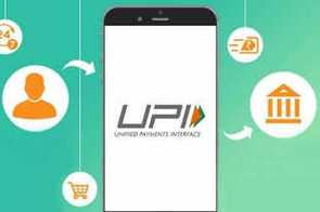 Google wants US Federal Reserve to follow India's UPI example