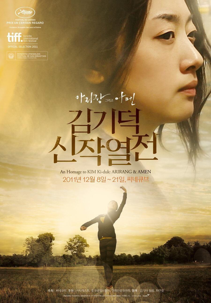 2011韩国剧情《阿门》- 金基德合集