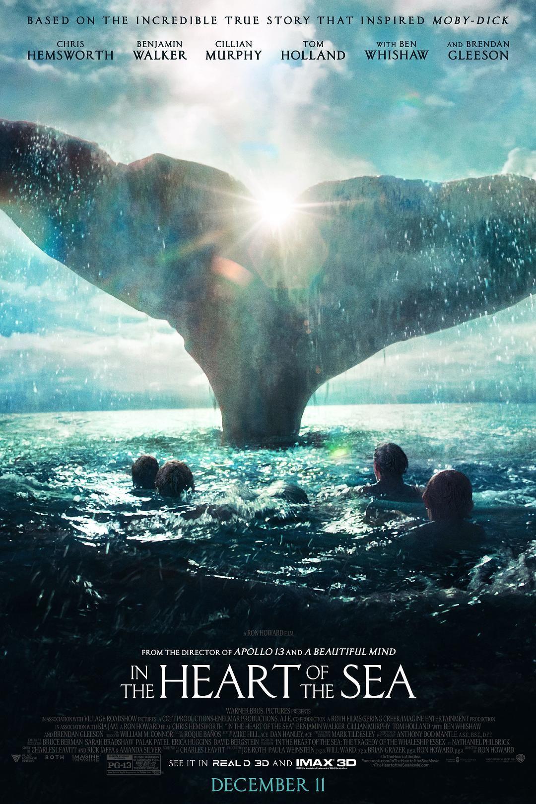 2015美国7.5分冒险剧情《海洋深处》BD1080p.中英双字