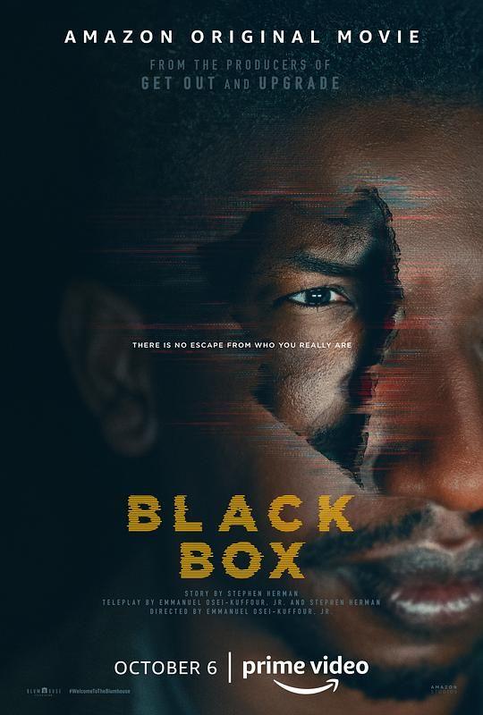黑盒子 Black Box