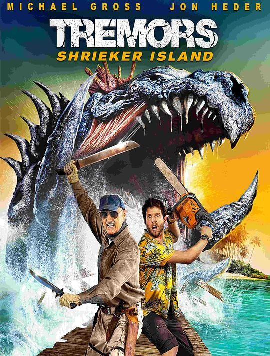 异形魔怪:尖叫岛 Tremors: Shrieker Island