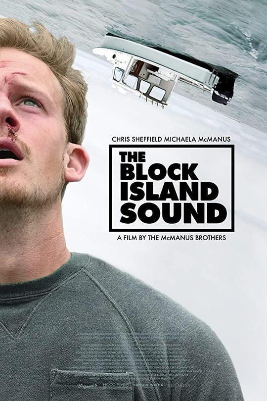 闭岛之音 The Block Island Sound