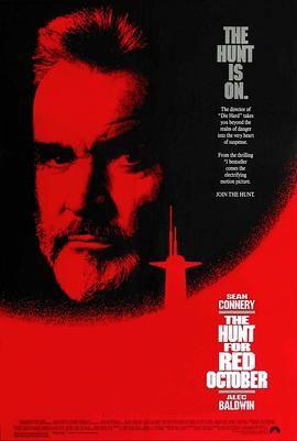 猎杀红色十月视频封面