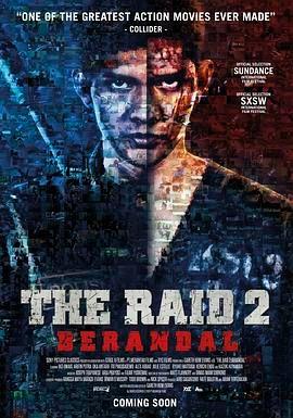 突袭2:暴徒 The Raid 2: Berandal