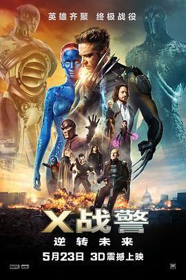 X战警 X-Men视频封面