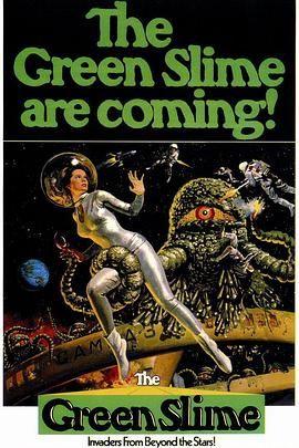 伽马3号宇宙大作战视频封面