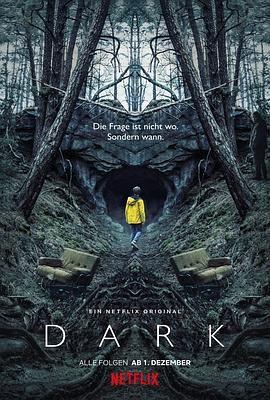 暗黑第一季视频封面