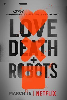 爱,死亡和机器人第一季视频封面