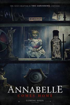 安娜贝尔3回家封面图片