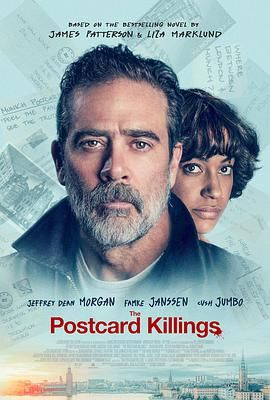 明信片杀戮 The Postcard Killings
