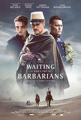 等待野蛮人 Waiting for the Barbarians