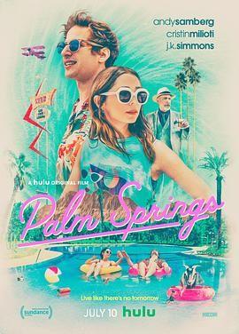 棕榈泉 Palm Springs