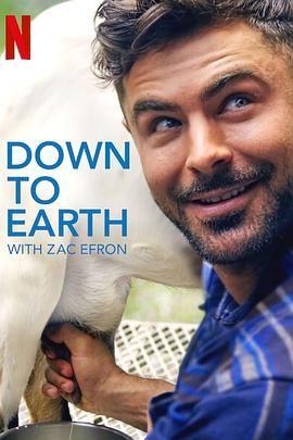 与扎克·埃夫隆环游地球