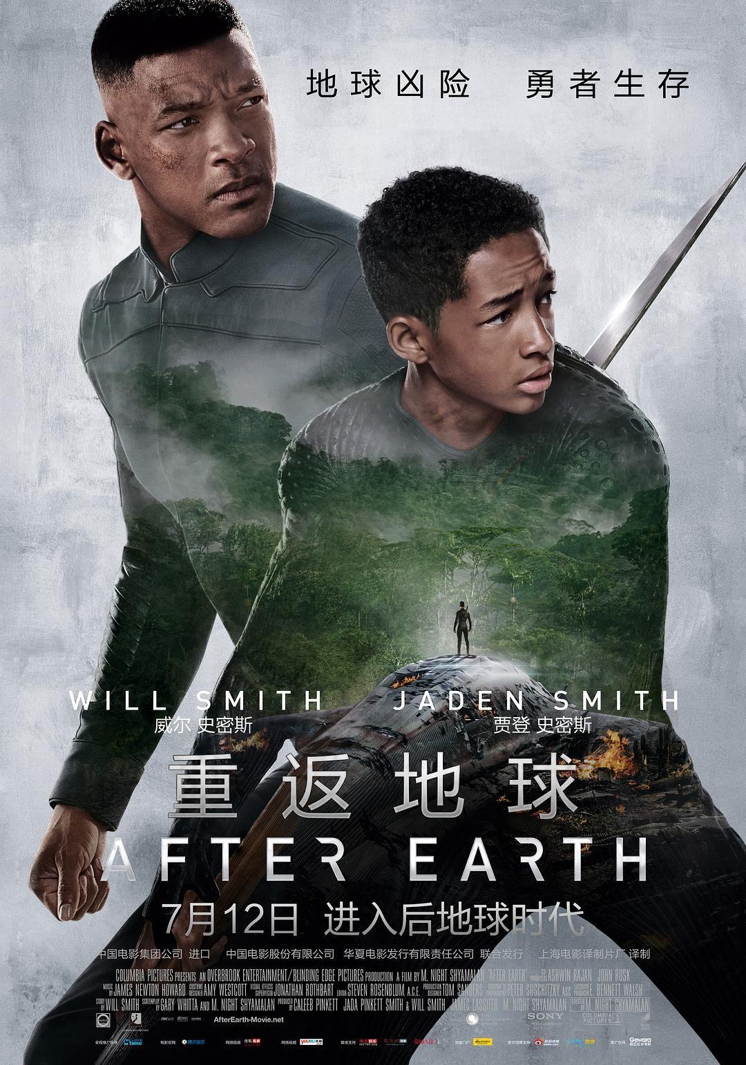 2013年威尔·史密斯科幻冒险《重返地球》BD720P.国英双语